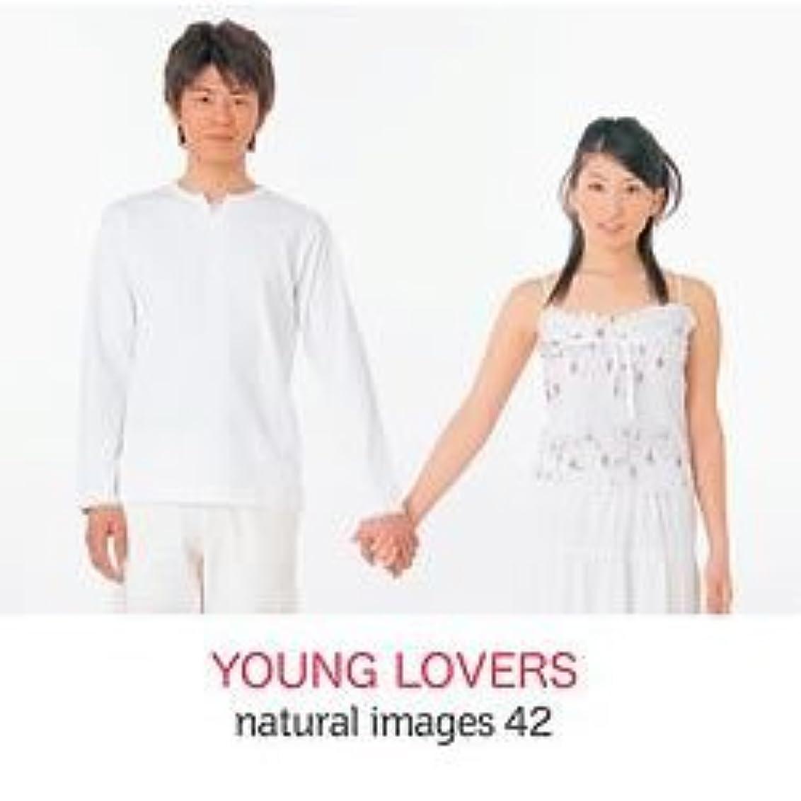 製造間違い割り当てるnatural images Vol.42 YOUNG LOVERS
