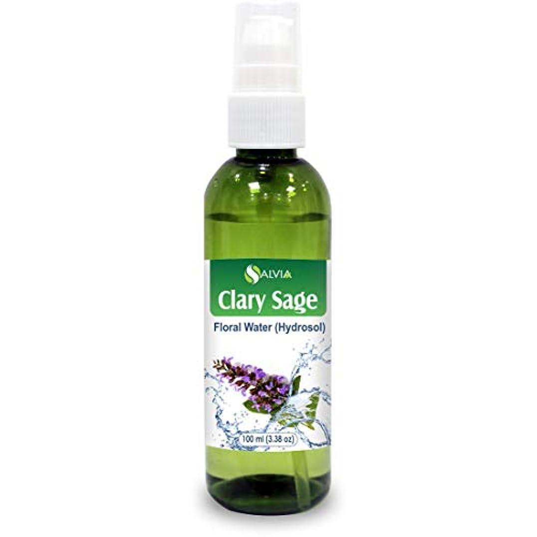 倫理結論ブートClary Sage Floral Water 100ml (Hydrosol) 100% Pure And Natural