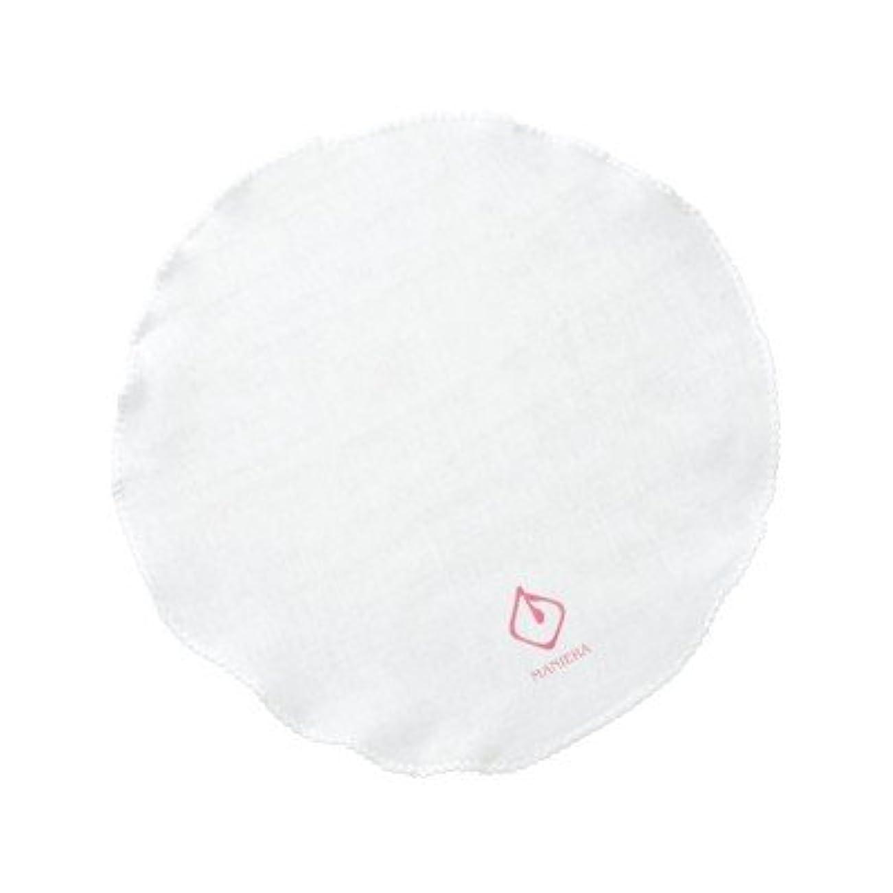 割れ目遺棄されたマイクロプロセッサマニエラ(旧:舞ラブ)丸ガーゼ ホワイト