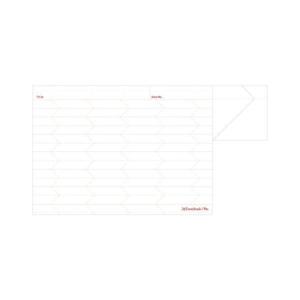 新日本カレンダー 365notebook P...の紹介画像11