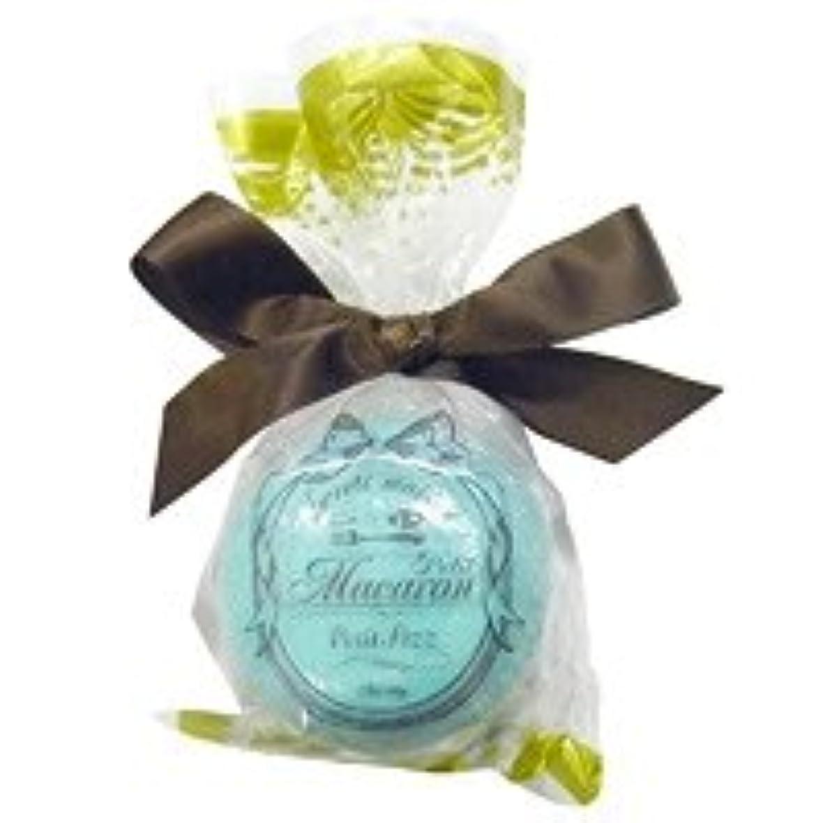 販売員感じる刺繍スウィーツメゾン プチマカロンフィズ「ターコイズ」12個セット 香り豊かなグリーンティの香り