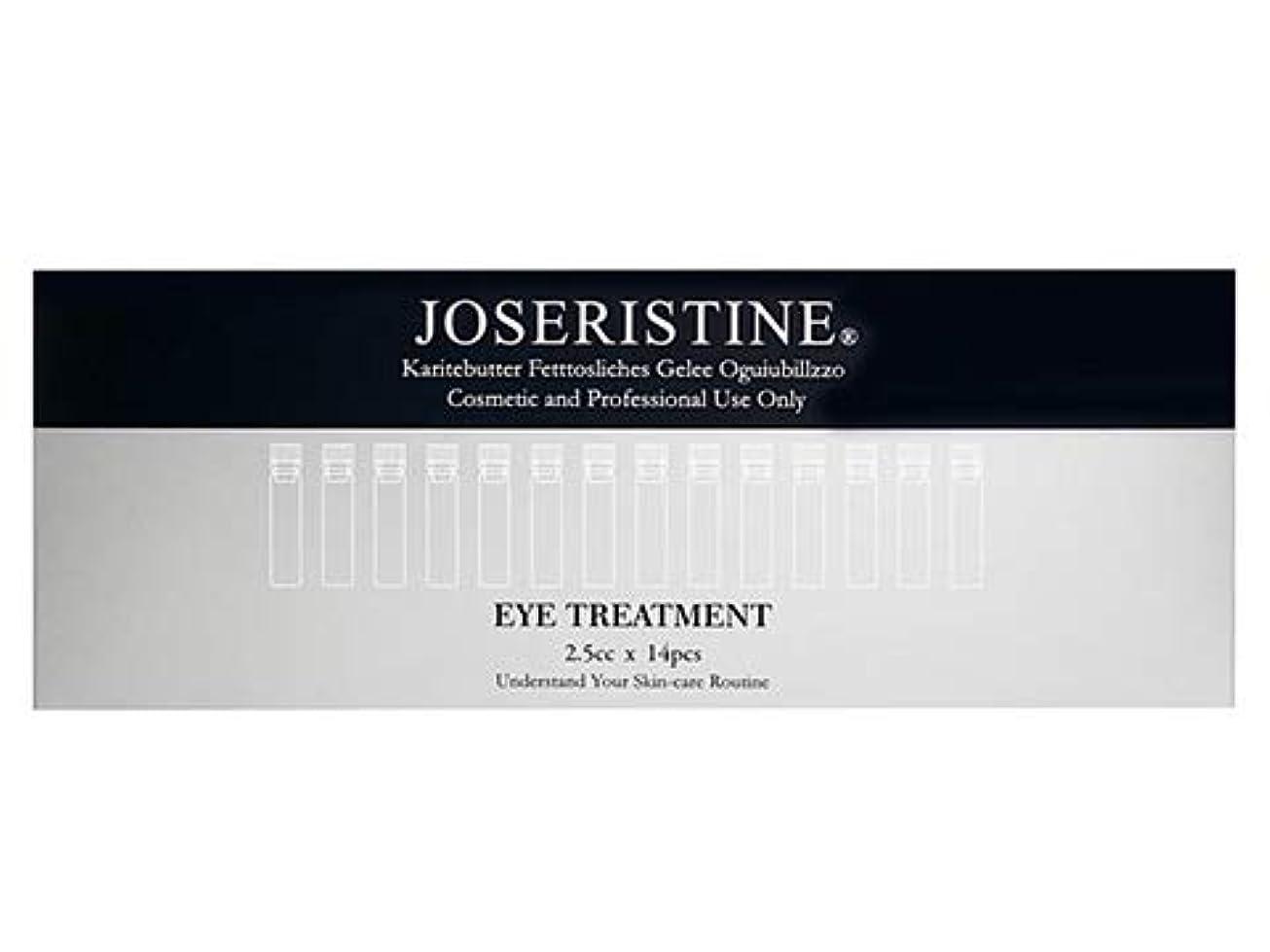 アラブサラボラバ鷹[Joseristine] アイ トリートメント Joseristine Eye Treatment (14pcs)