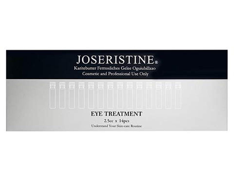 暴力的な背が高いバーマド[Joseristine] アイ トリートメント Joseristine Eye Treatment (14pcs)