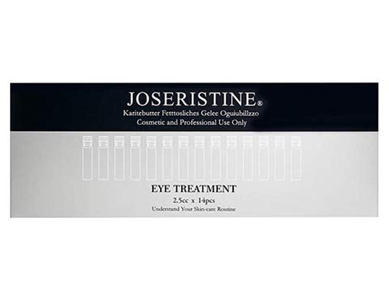 平日日曜日打ち負かす[Joseristine] アイ トリートメント Joseristine Eye Treatment (14pcs)