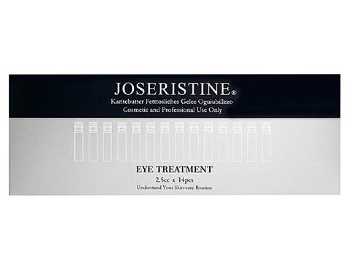 柔らかさ不適作る[Joseristine] アイ トリートメント Joseristine Eye Treatment (14pcs)