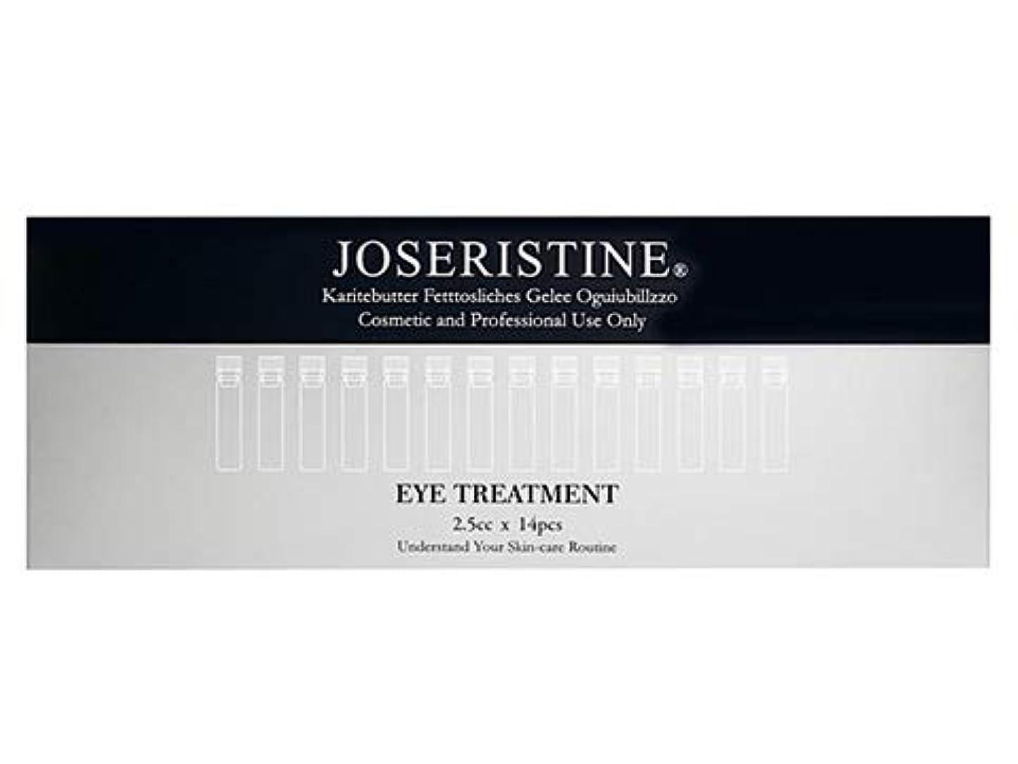 マーベルすべて靴下[Joseristine] アイ トリートメント Joseristine Eye Treatment (14pcs)