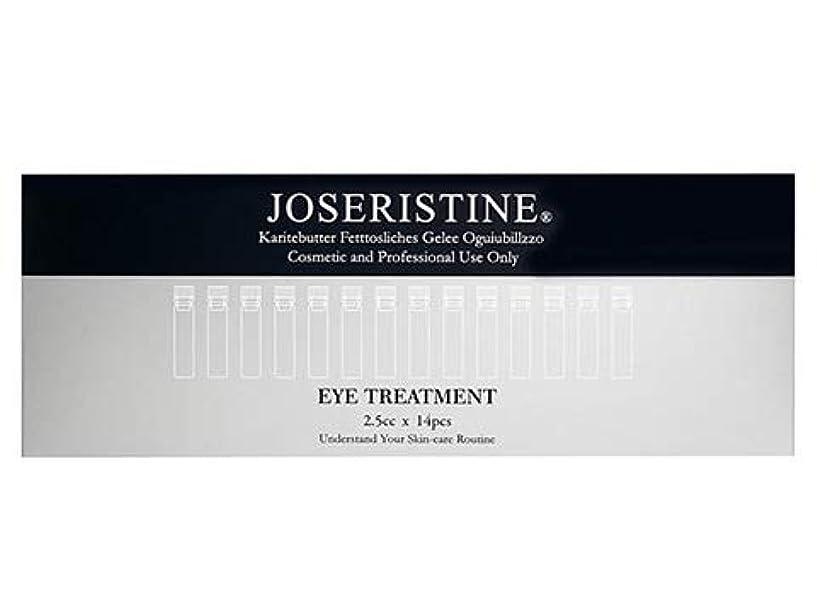 恒久的魔法賞賛する[Joseristine] アイ トリートメント Joseristine Eye Treatment (14pcs)