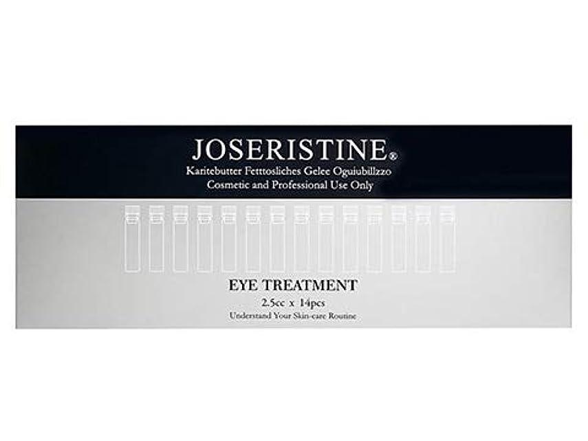 刺す地元中絶[Joseristine] アイ トリートメント Joseristine Eye Treatment (14pcs)
