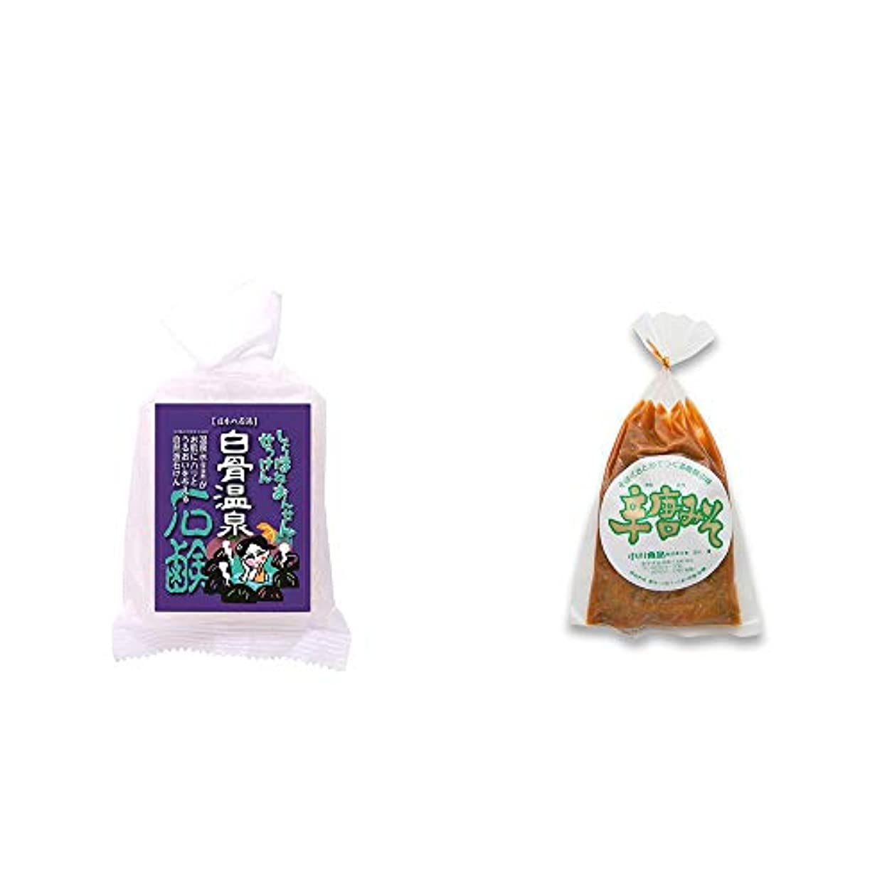 タイマー人形圧縮する[2点セット] 信州 白骨温泉石鹸(80g)?辛唐みそ(130g)