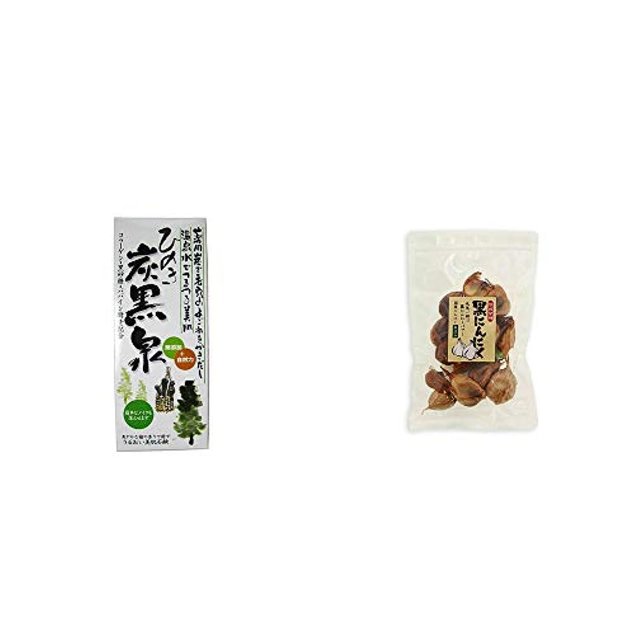 こっそり百年牧草地[2点セット] ひのき炭黒泉 箱入り(75g×3)?熟成発酵 黒にんにく(120g)