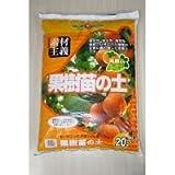 SUNBELLEX 果樹苗の土 20L×6袋