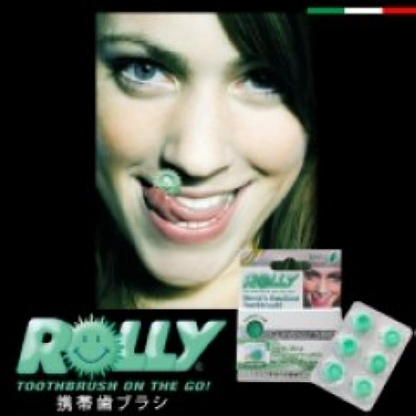 崇拝します外国人風邪をひくROLLY ローリーブラッシュ 5箱セット