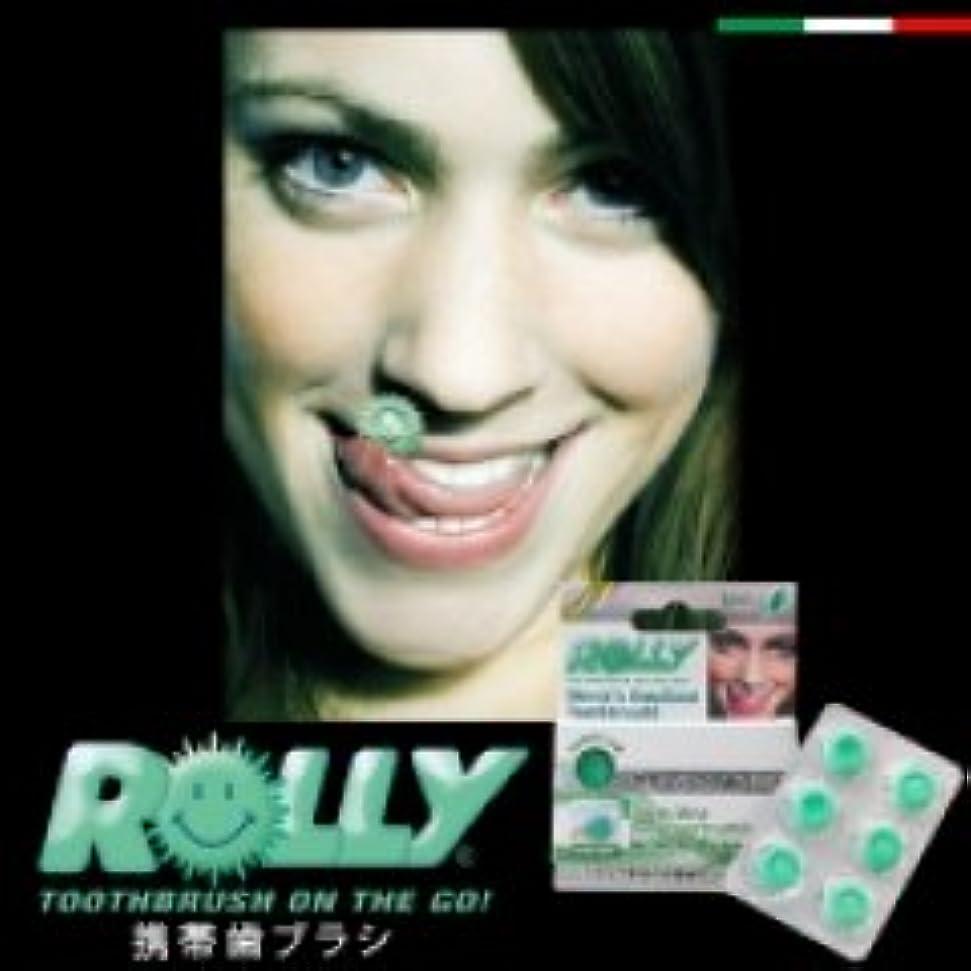貪欲ピカリングに話すROLLY ローリーブラッシュ 5箱セット