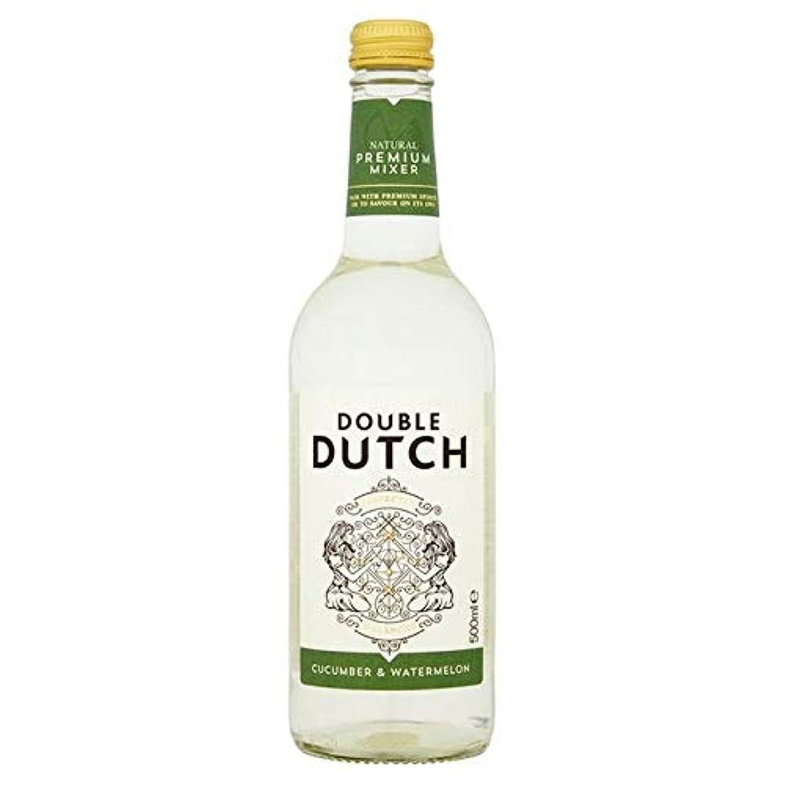 バーガー生根拠[Double Dutch ] ダブルダッチキュウリやスイカの500ミリリットル - Double Dutch Cucumber and Watermelon 500ml [並行輸入品]