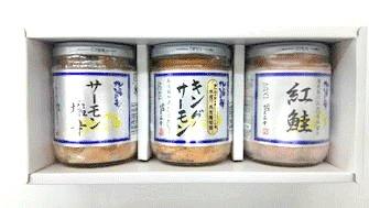 水産庁長官賞受賞、新潟県の逸品 3本セットプラスサーモン塩辛セット