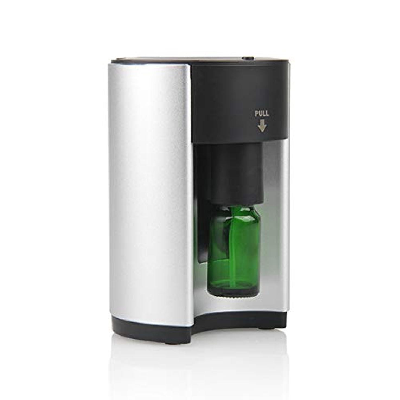 音楽崩壊ツインネブライザー式アロマディフューザー 3個専用精油瓶付き ネブライザー式 アロマ芳香器 タイマー機能付き ヨガ室 ホテル 店舗 人気 タイマー機能 (シルバー)