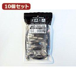 パソコン パソコン周辺機器 その他パソコン用品 変換名人 【...