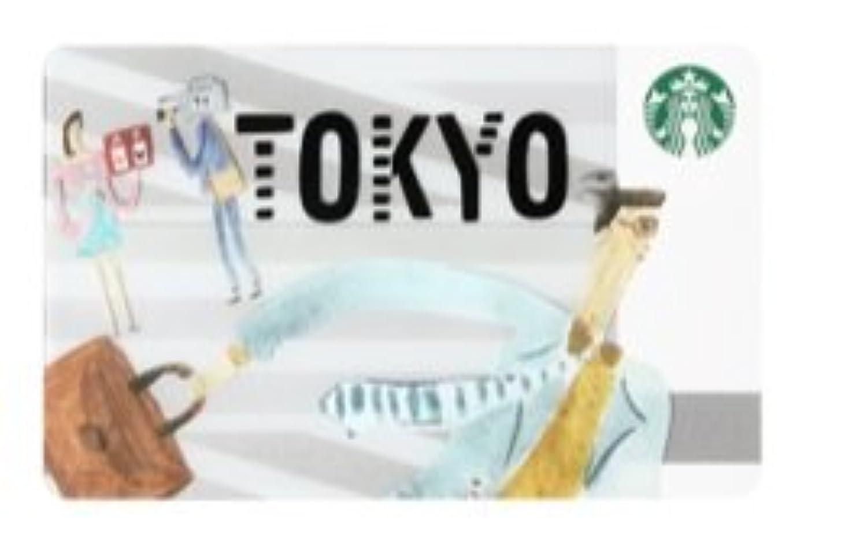 スターバックス 新 NEW 東京 カード 地域限定
