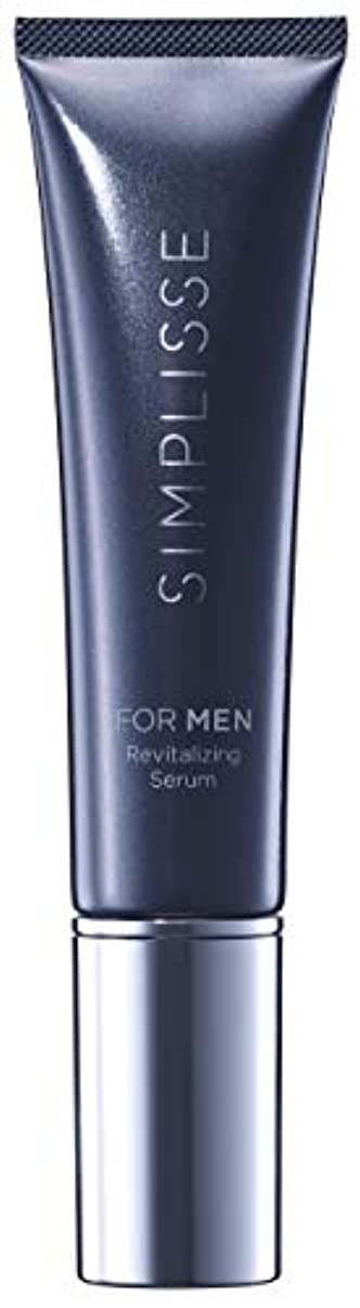 端おもしろい実際にシンプリス フォーメン 男性用美容液 40g