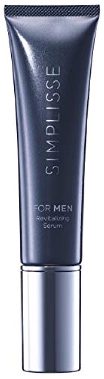 アセ日性的シンプリス フォーメン 男性用美容液 40g