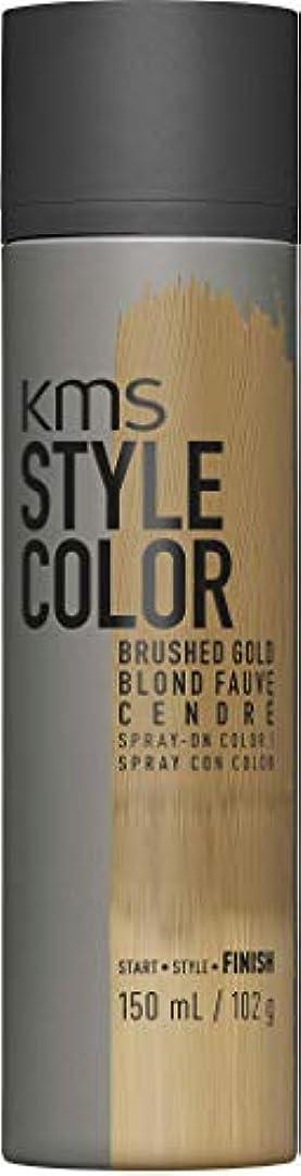 KMS スタイルカラースプレーで色つや消しゴールド3.8オンス