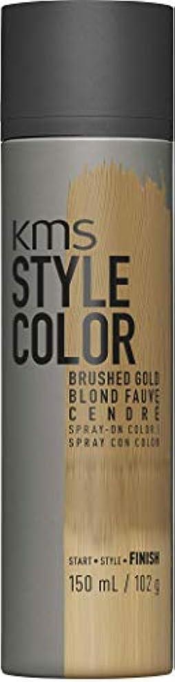 アーサーコナンドイル集中的な月曜KMS スタイルカラースプレーで色つや消しゴールド3.8オンス