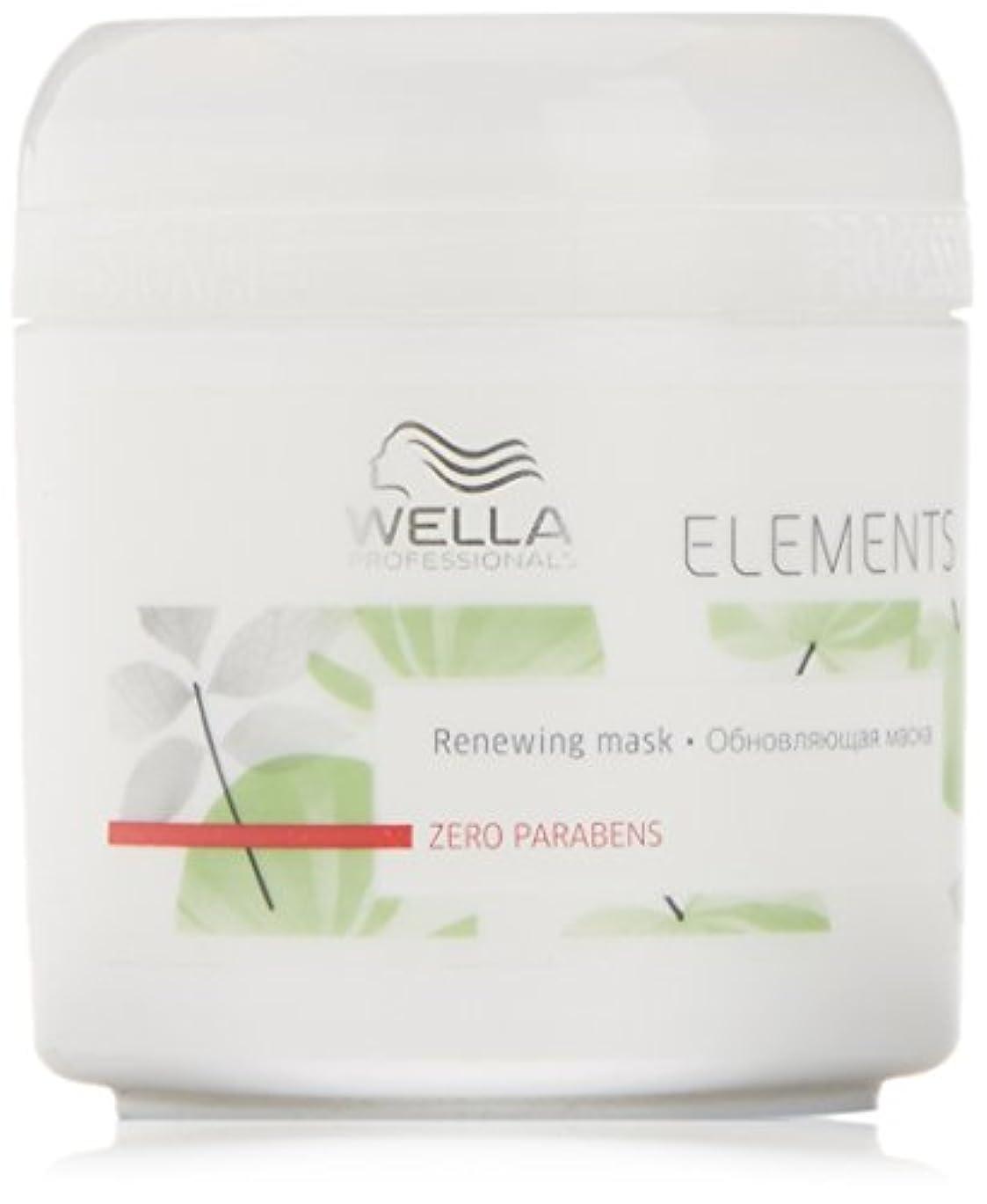 引き金近代化不条理ウエラ(WELLA) エレメンツ マスク 150ml