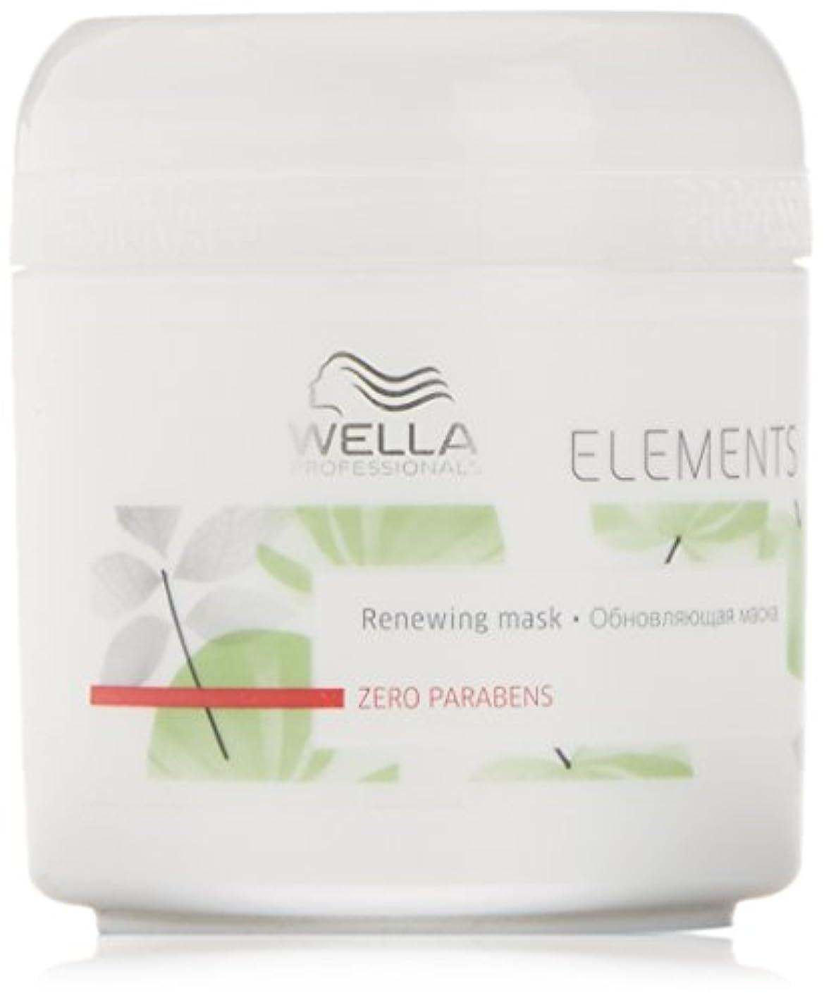 雄大な難しいチップウエラ(WELLA) エレメンツ マスク 150ml
