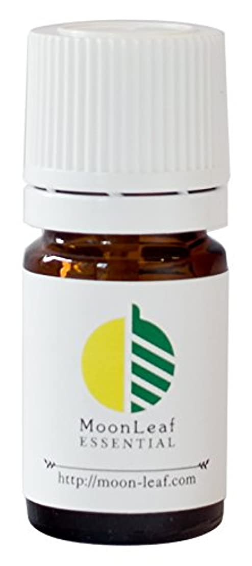 召喚するフェミニン憂慮すべきMoonLeaf エッセンシャルオイル ローズゼラニウム 5ml