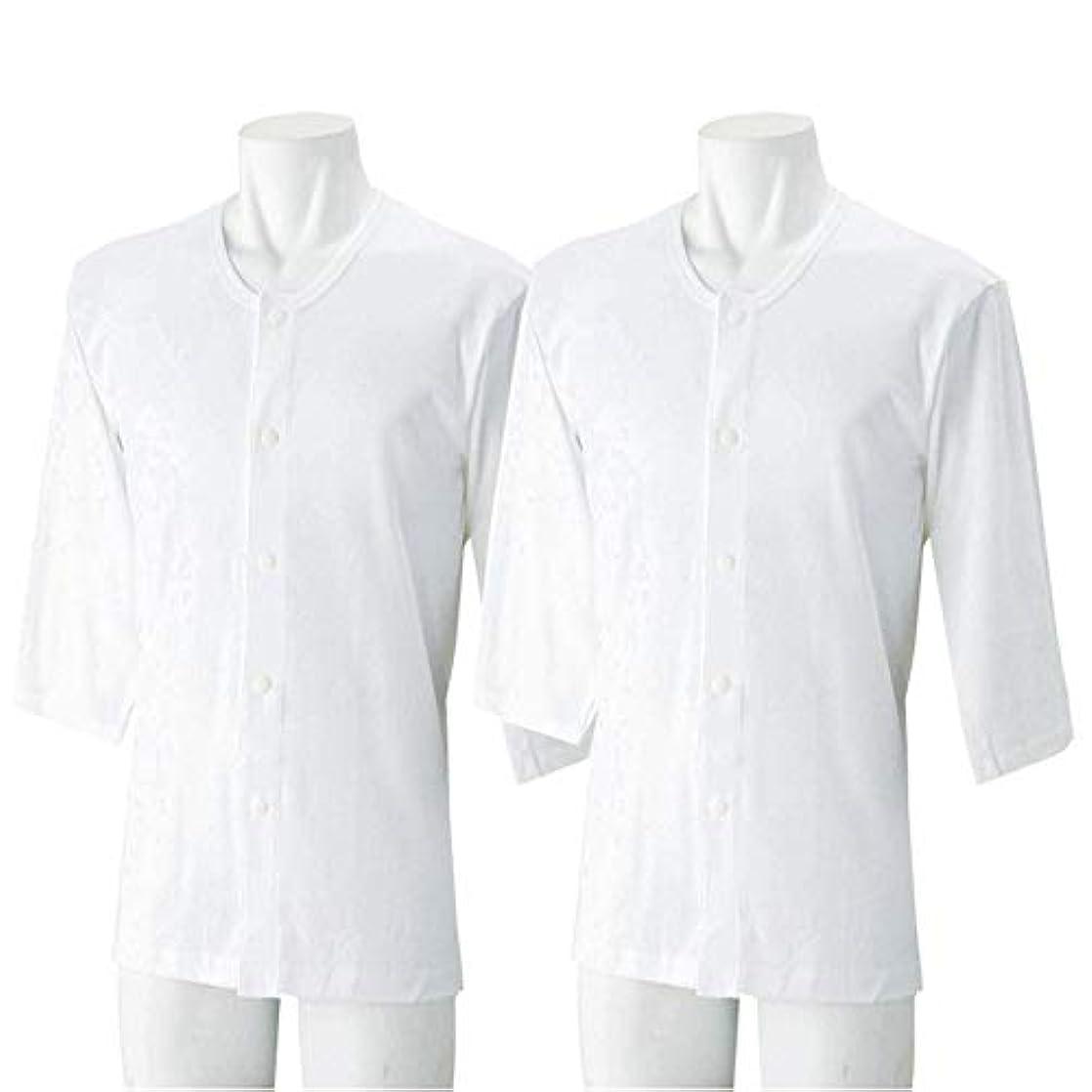 振る舞う個人的な月[pkpohs] 介護肌着 プラスチック ホック 2枚組 前開き 男性 半袖 7分袖 らくらく肌着 (白?7分袖, M)