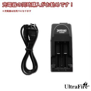 UltraFire BRC18650 3000mAh 69型 【リチウムイオン充電池-2本】