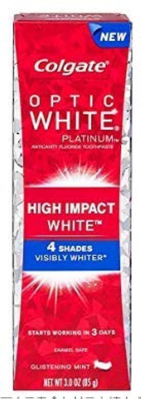 段落文明化刃Colgate コルゲート High Impact White ハイインパクト ホワイト 85g OPTIC WHITE