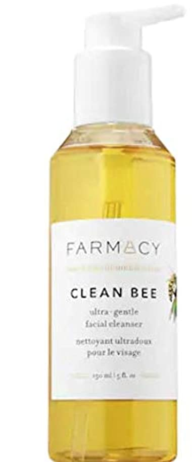 一次マークダウン独創的ファーマシー FARMACY クリーン ビー ウルトラジェントル フェイシャルクレンザー 150ml 洗顔 クレンジング クレンザー Clean Bee Ultra Gentle Facial Cleanser