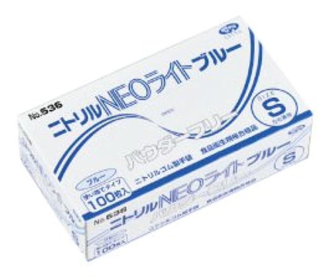 ニトリルNEOライト(ブルー)PF 536(100マイイリ) M エブノ