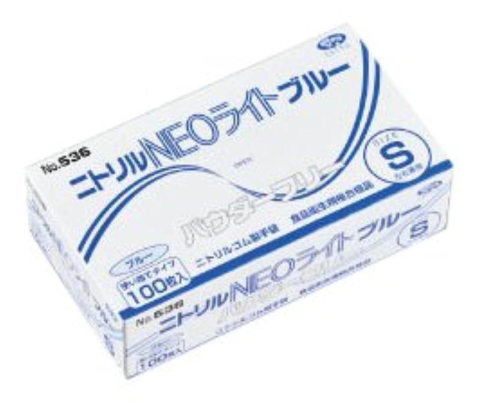 ファセット武器アイザックニトリルNEOライト(ブルー)PF 536(100マイイリ) M エブノ
