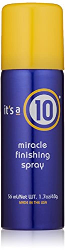 はぁ灰胚芽It's A 10 Miracle Finish Spray 50 ml (並行輸入品)