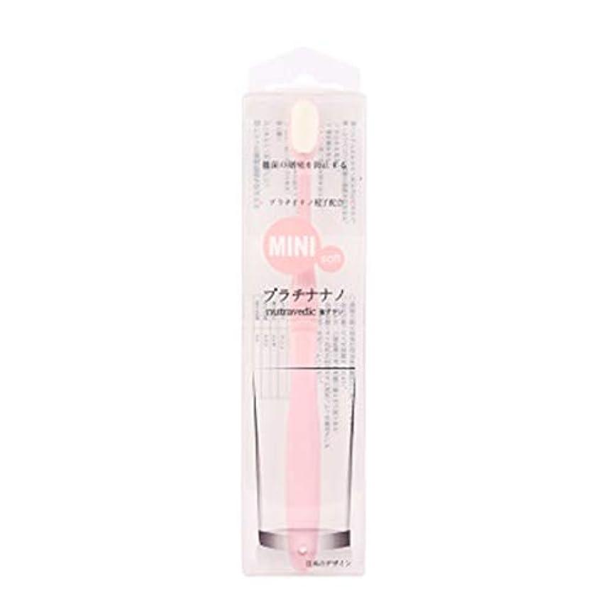 重々しい征服者番号歯ブラシ 毛深い 柔らかい 敏感な歯のために設計される 携帯用 深いクリーニング (ピンク)