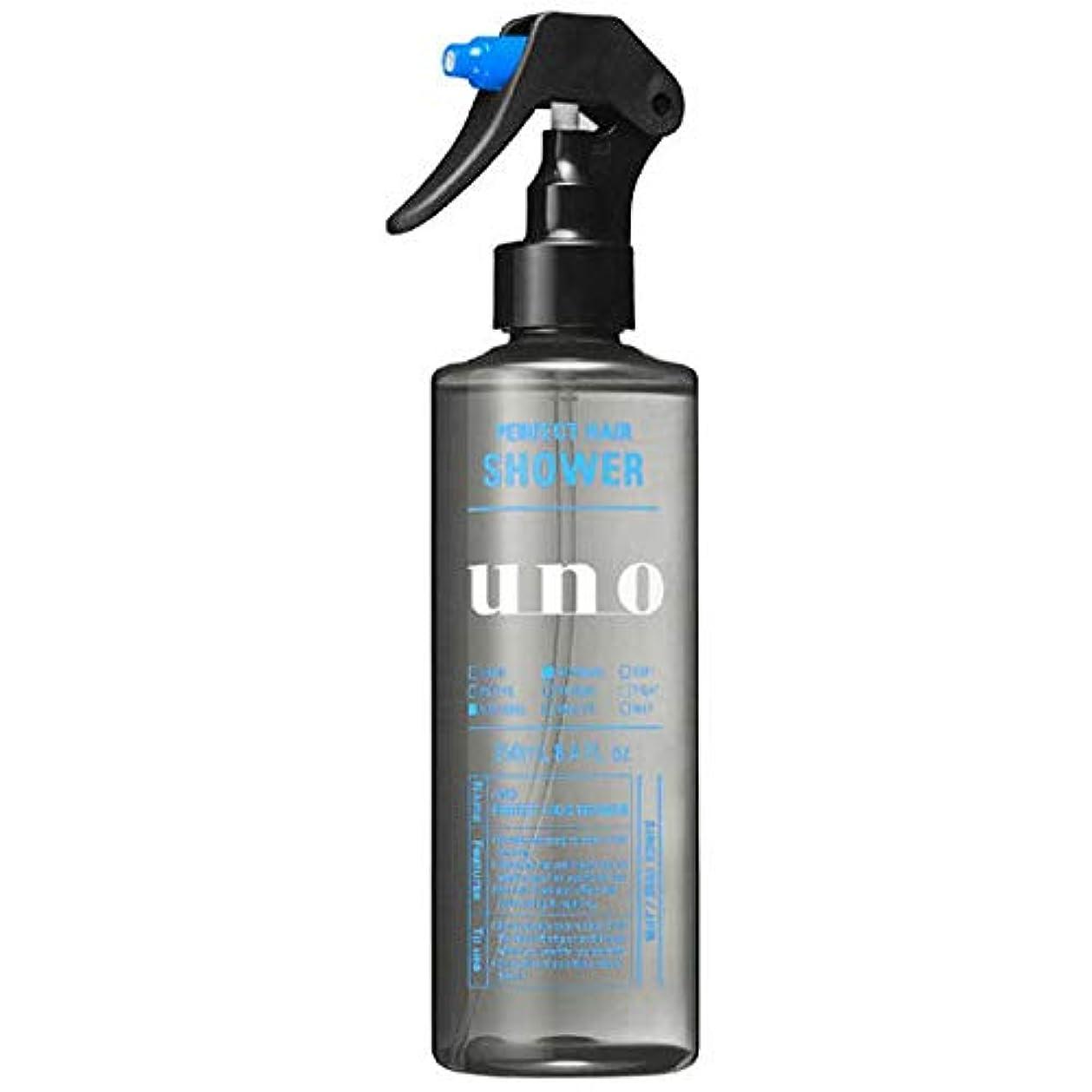 途方もない招待認証UNO(ウーノ) パーフェクトヘアシャワー 本体 250mL