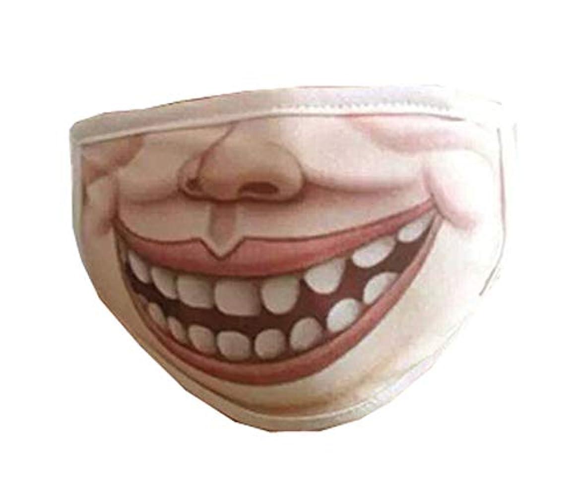 襟見る人聞きます面白い口のマスク、かわいいユニセックス顔の十代のマスク(G2)