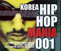 VA / 『Korea HipHop Mania 001』コリア ヒップホップマニア (2001/2CD)