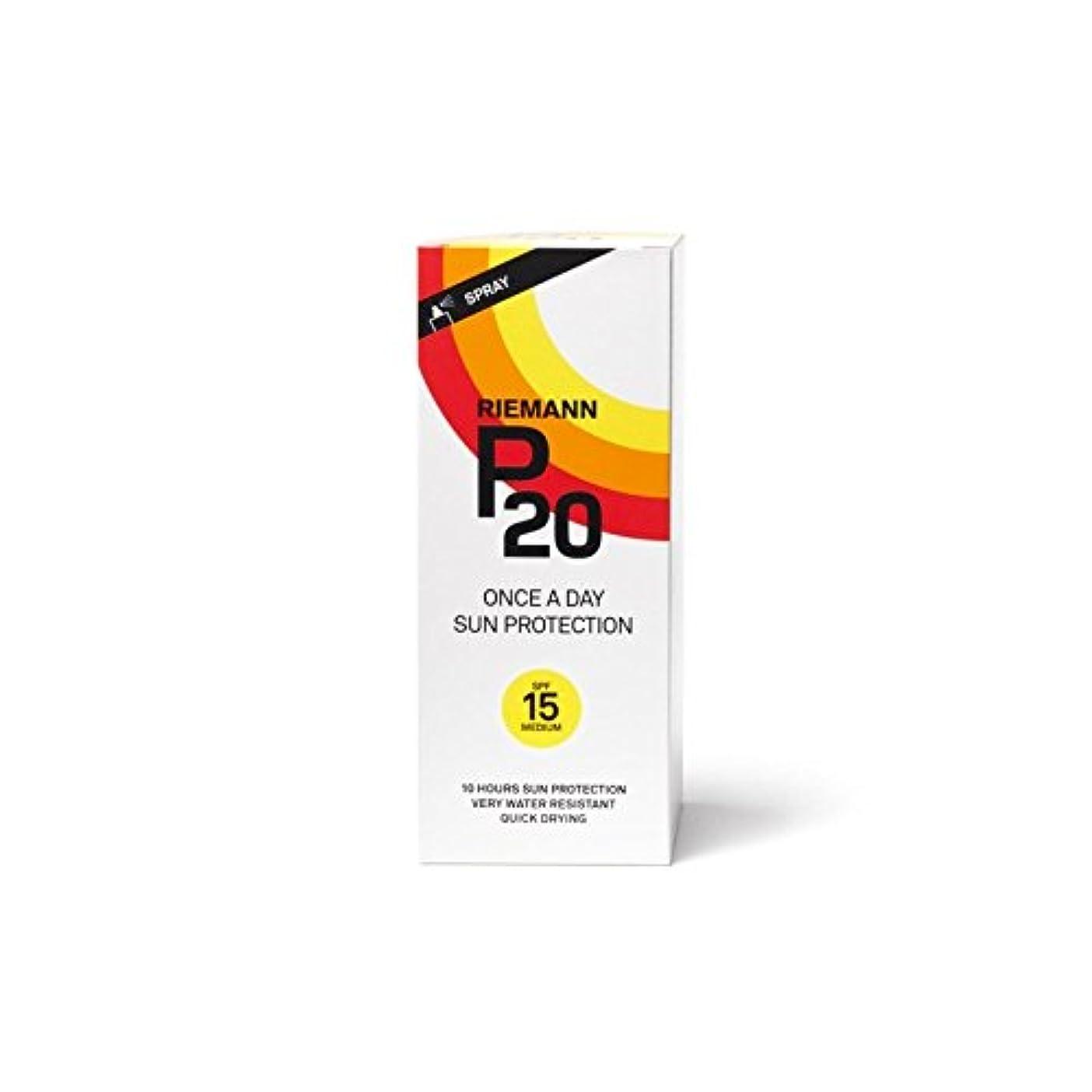 郵便局宮殿願うリーマン20のサンフィルター200ミリリットル15 x4 - Riemann P20 Sun Filter 200ml SPF15 (Pack of 4) [並行輸入品]