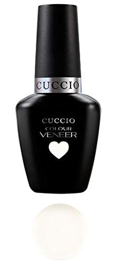 アラスカ飼いならす不透明なCuccio MatchMakers Veneer & Lacquer - Verona Lace - 0.43oz / 13ml Each