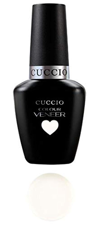 歯科の未亡人トレースCuccio MatchMakers Veneer & Lacquer - Verona Lace - 0.43oz / 13ml Each