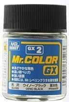 Mr.カラー GX2 ウィノーブラック 【HTRC 3】