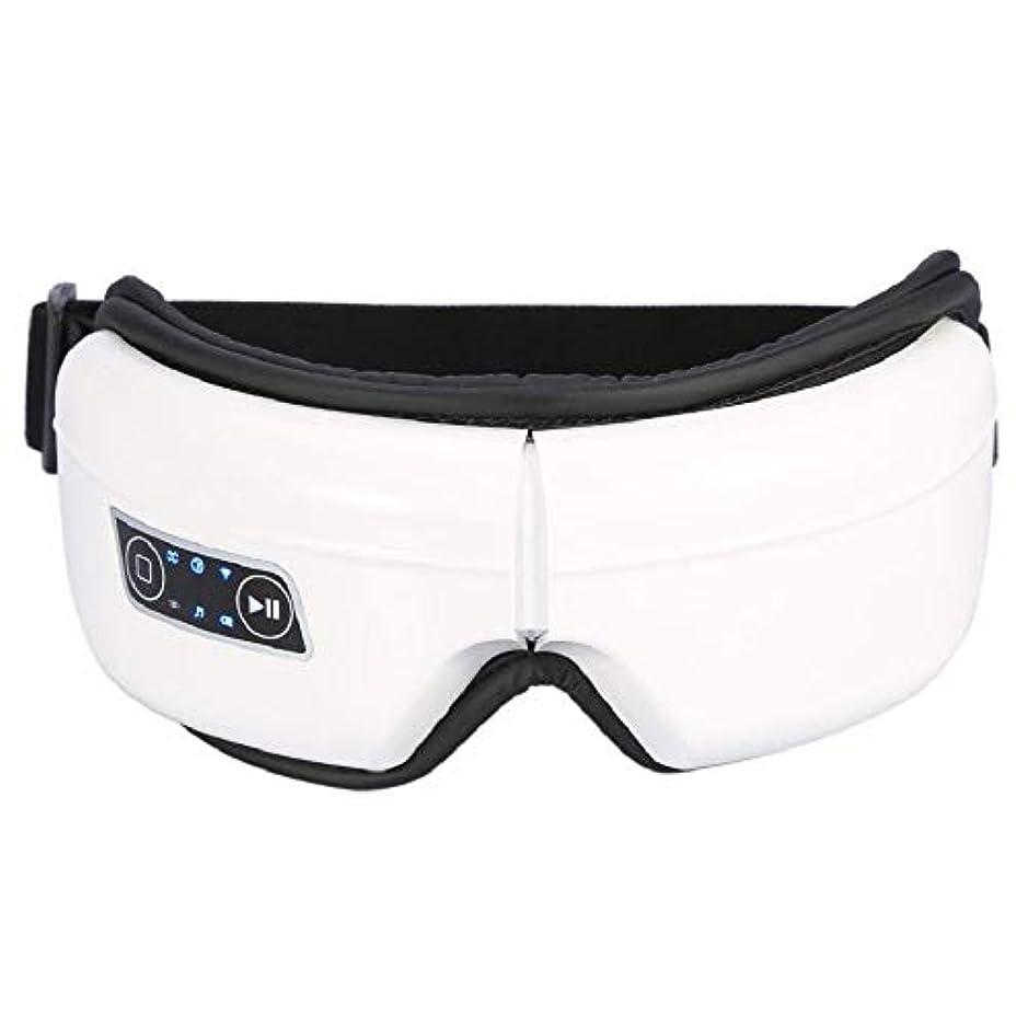 四分円収束禁止する電気アイマッサージャー、振動赤外線加熱療法空気圧音楽アイスパメガネヘッドストレス緩和アイケアデバイス