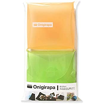 おにぎらパ Onigirapa 作ったらそのままケース (オレンジ&グリーン, 2)