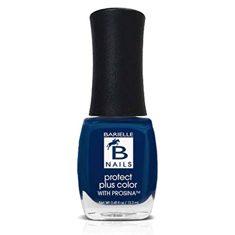 化粧テザー祝うBネイルプロテクト+ネイルカラー(プロシーナ) - ベリーブルー
