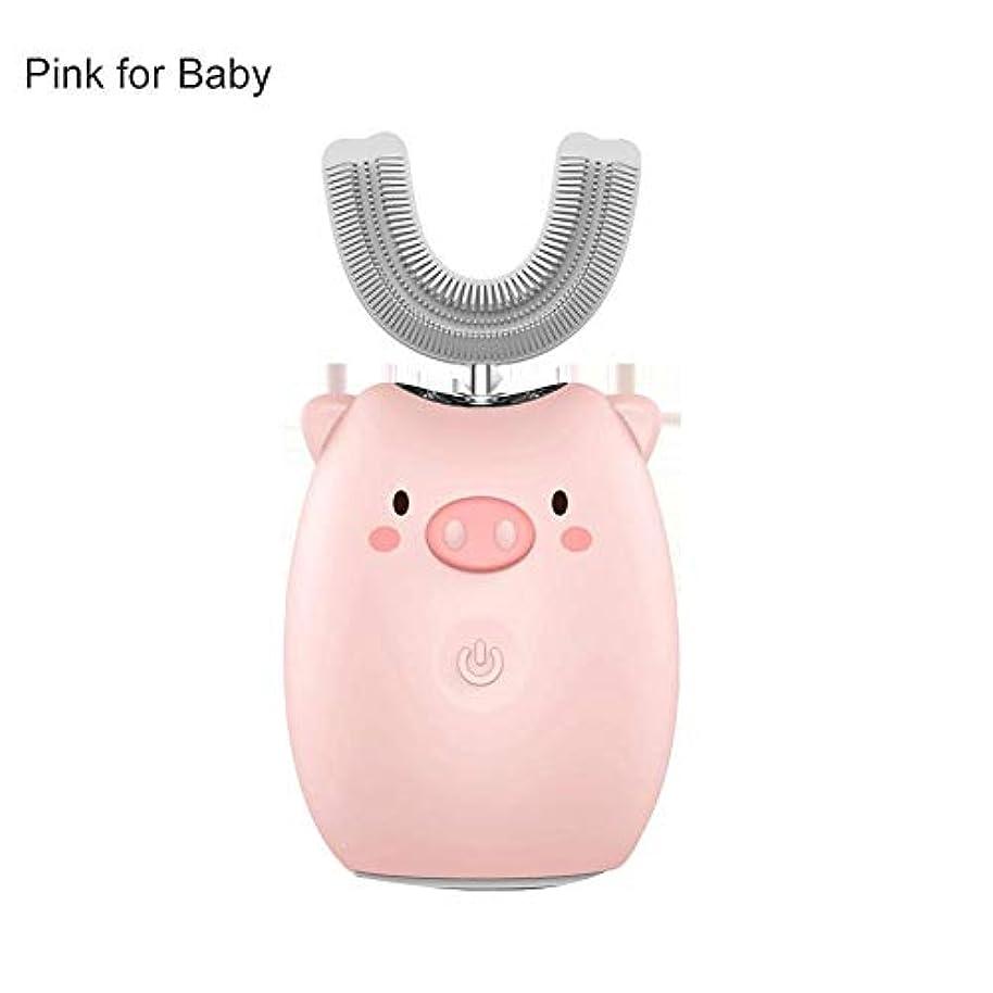 子豚稼ぐ試用U型電動歯ブラシ 子供電動歯 超音波自動歯ブラシ 360°包囲清掃歯 怠け者歯ブラシ USB充電 IPX7防水 電動歯ブラシ