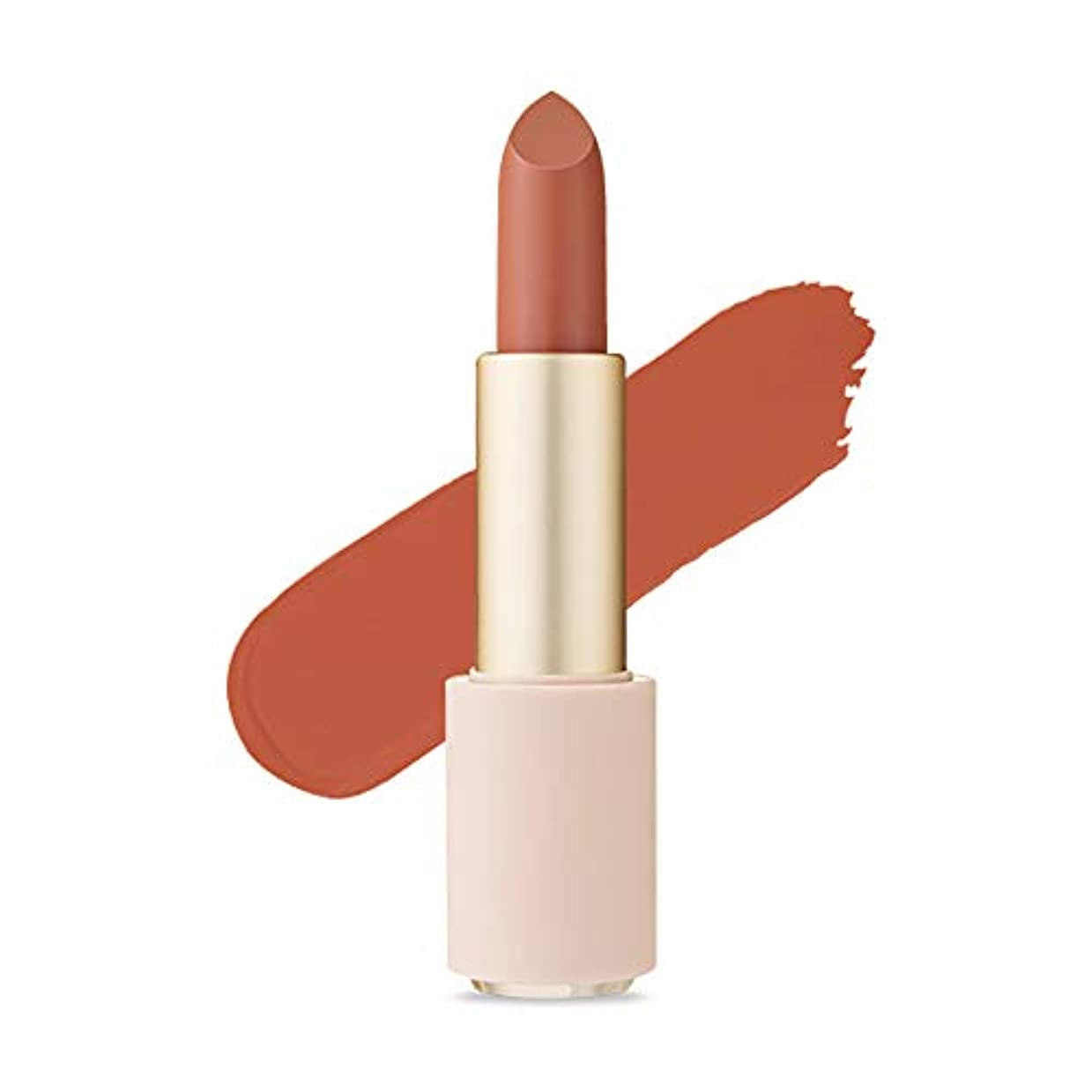 乳製品騒乱引き渡すEtude House Better Lips Talk Velvet エチュードハウス ベター リップス - トーク ベルベット (# BE109 Lovable Beige) [並行輸入品]