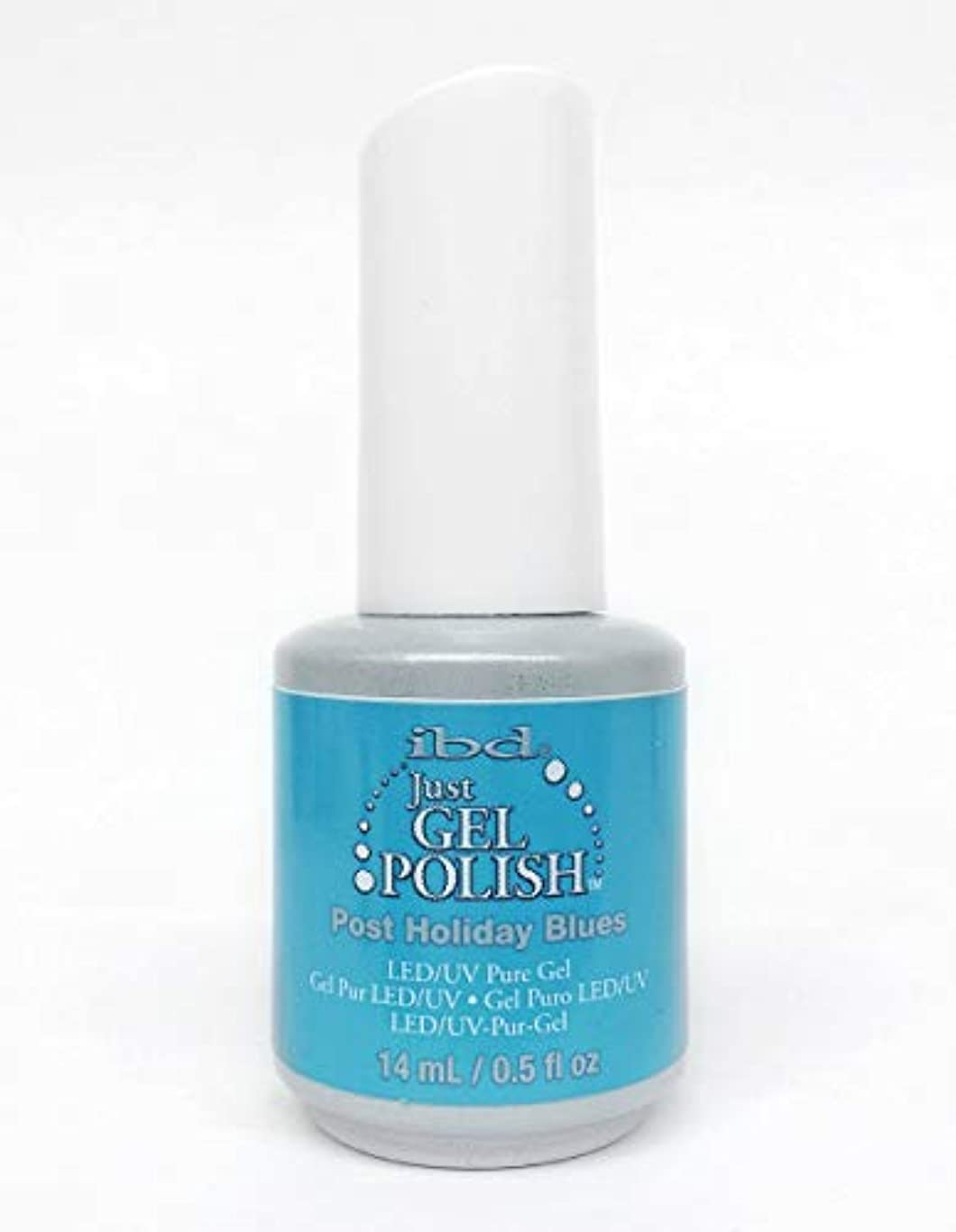 正午法律により感じibd Just Gel Nail Polish - Post Holiday Blues - 14ml / 0.5oz